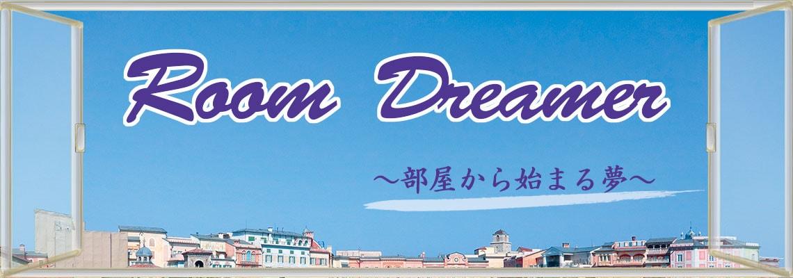 room dreamer