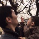 息子と花見に出かけた時の写真