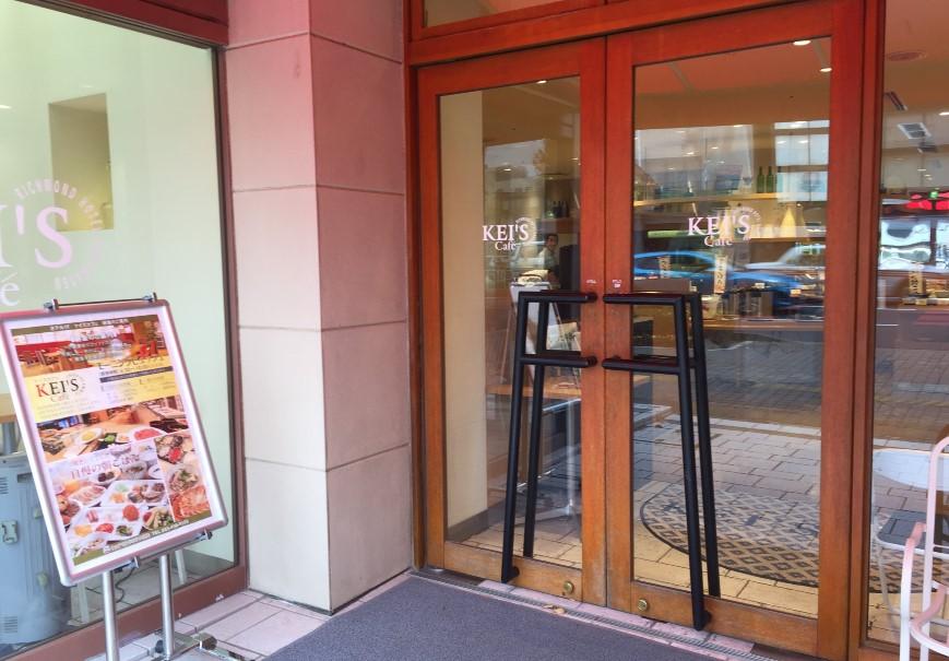 リッチモンドホテル浜松の朝食の会場の写真