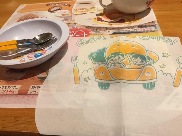 さわやかの子供用食器セットの写真
