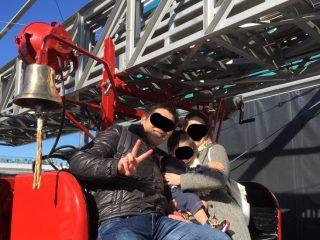 名古屋市消防出初式で撮った家族写真