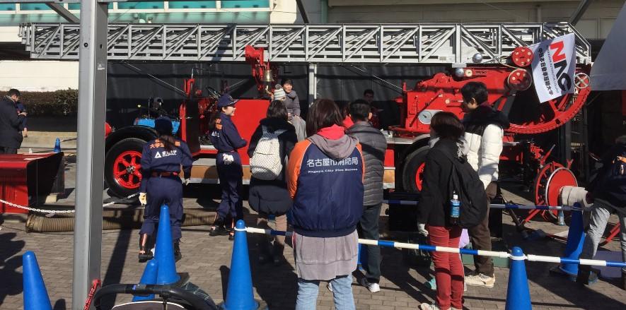 名古屋市消防出初式で試乗できた消防車の写真