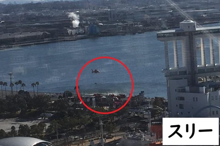 観覧車から見た名古屋市消防出初式の消防車の写真