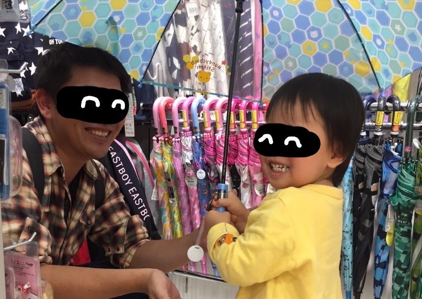 2歳児と傘の写真