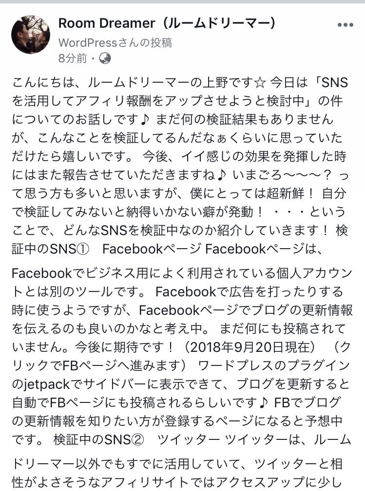 Facebookページの画像