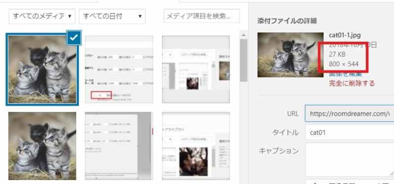 JPG 画像品質41に変更してアップロードした画面