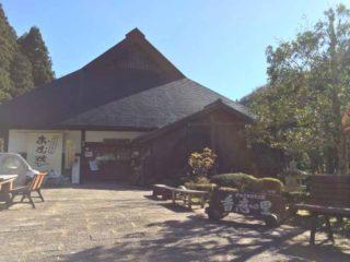 香恋の館の写真